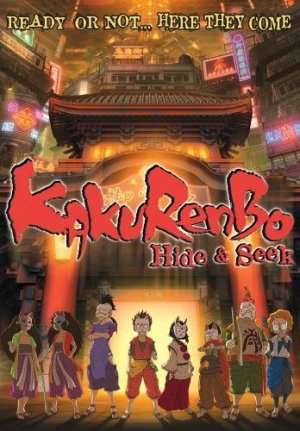 kakurenbo: hide & seek