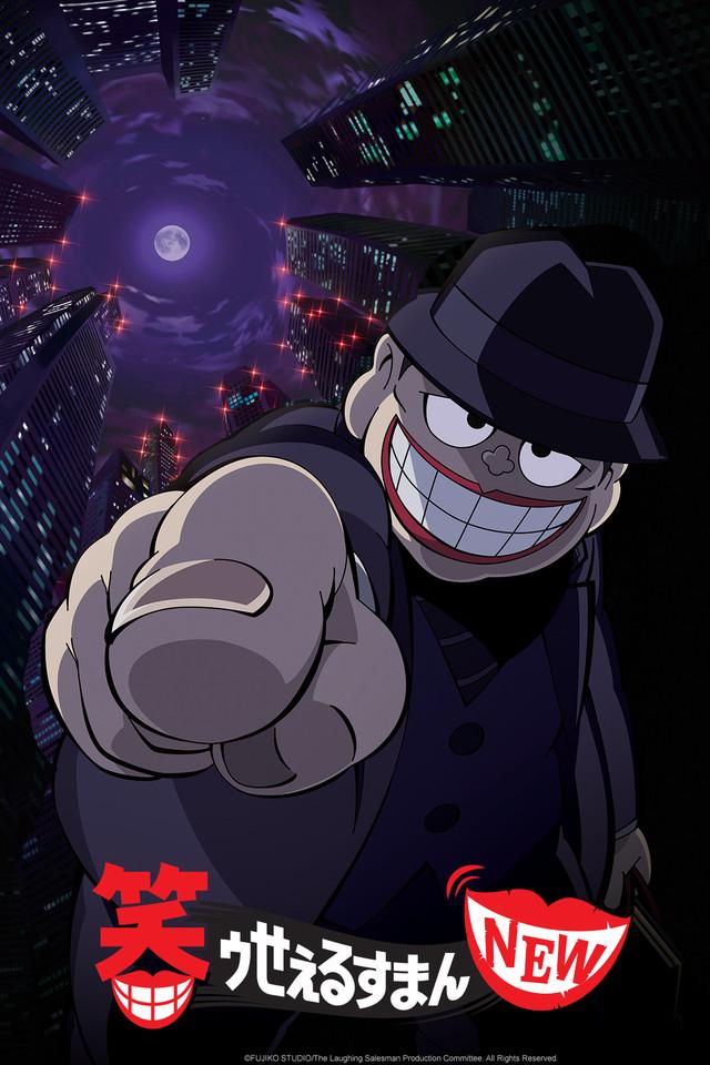 the laughing salesman, warau salesman, anime, horror anime, horror, halloween,